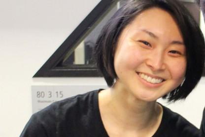 Aya Ono